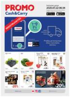 распродажи в Cashcarry