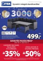 распродажи в Jysk-litva
