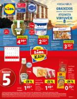 распродажи в Lidl-litva