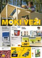 распродажи в Moki-vezi