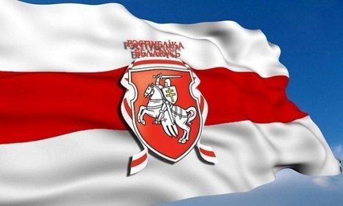 Герб и флаг Беларускай Народной Республики