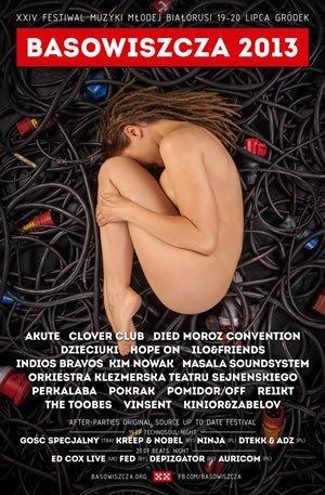 басовишча 2013
