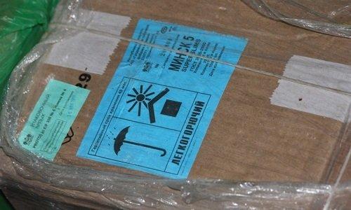 Коробка с сигаретами Минск Гродненская табачная фабрика