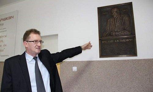Анджей Степанюк директор лицея имени Бронислава Тарашкевича