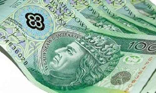 кредитный карты боровичи
