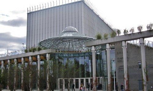 Центр Оперы и Подляская Филармония в Белостоке