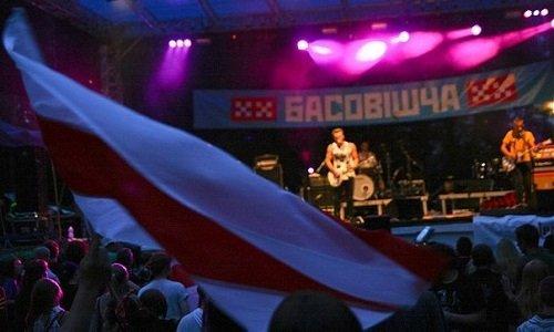 Фестиваль Басовишча