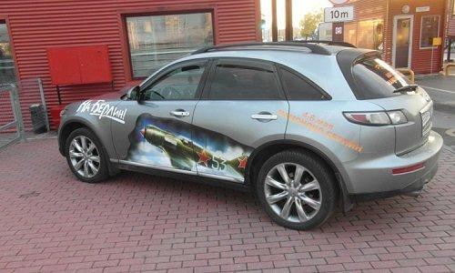 Машина с советской символикой
