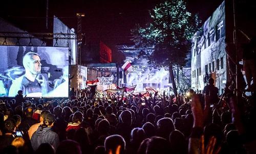 Концерт Ляпис Трубецкой Вильнюс август