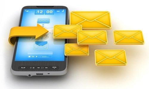 SMS оповещение о визе