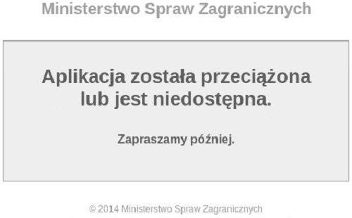 Недоступный сайт польской визы