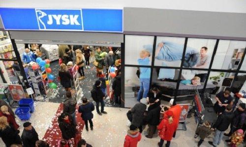 Хайнувка торговый центр