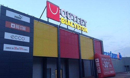 Торговый центр Аутлет Белосток