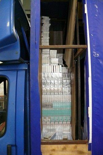 Контрабанда сигарет из Беларуси
