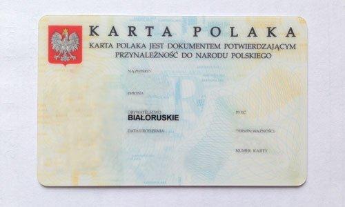 Карта поляка белоруса