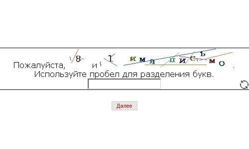 Вторая проверка с шифрованным заданием