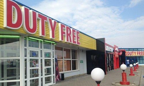 Магазин Duty Free Брузги