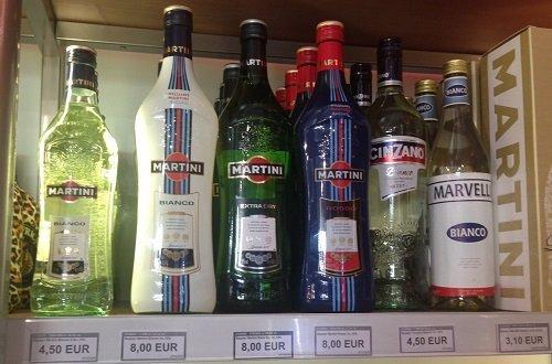 Стоимость мартини в duty free