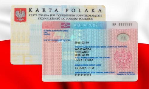 Карта поляка и карта побыту в Польше