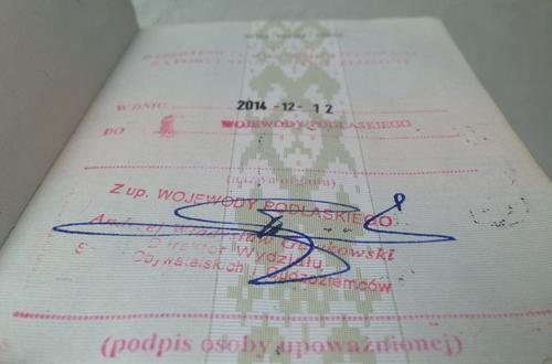 Штамп в паспорте о подаче на карту сталего побыту