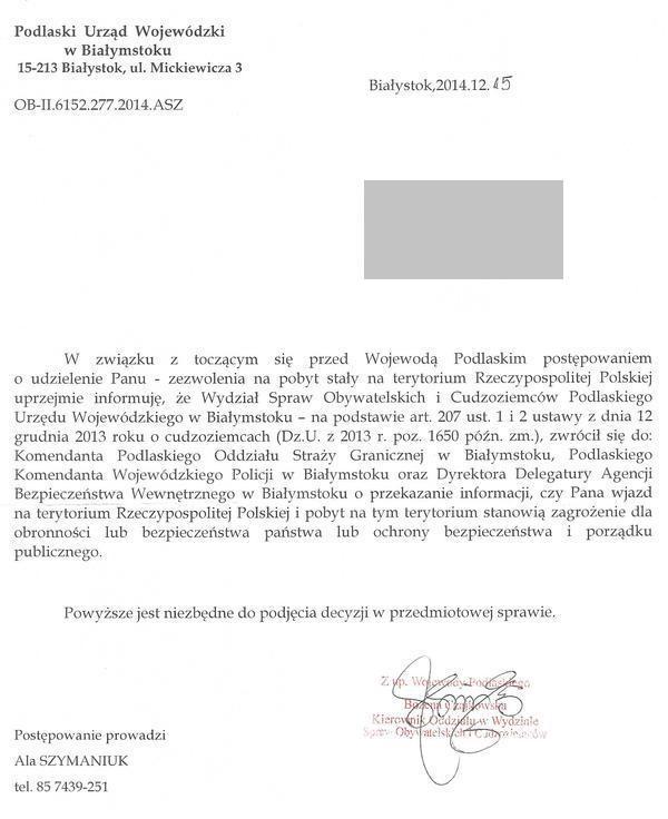 Уведомление о проверке в польской полиции