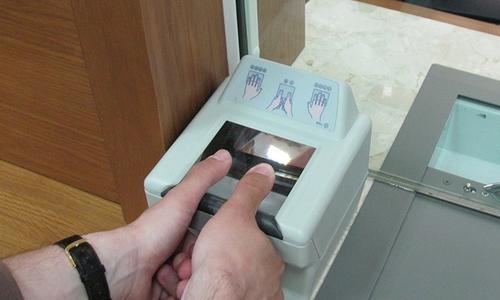 Цифровой сканер отпечатков рук на визу