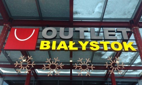 Outlet Bialystok - Аутлет Белосток