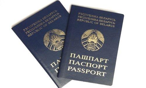 2 паспорта Беларуси