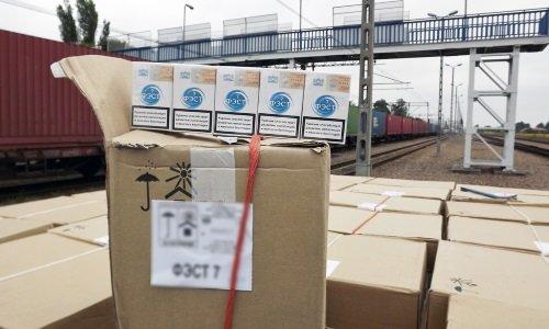 Контрабандные сигареты Фэст на польском вокзале