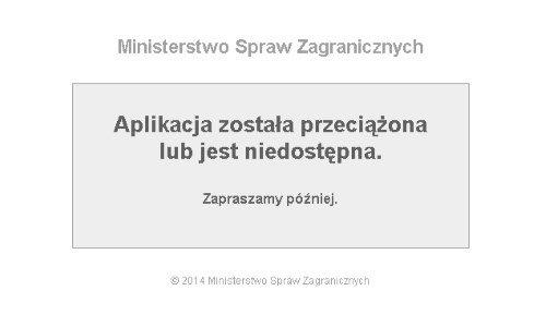 Итоги регистрации на польскую визу 8 октября