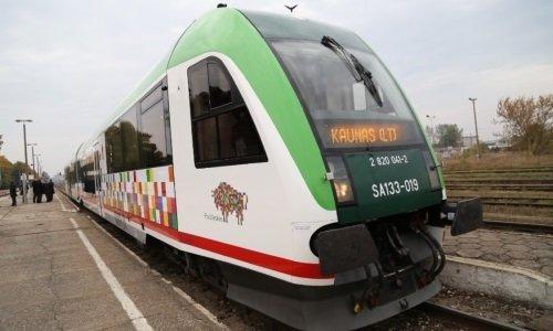 Поезд Белосток - Каунас