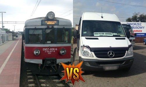 Поезд или автобус