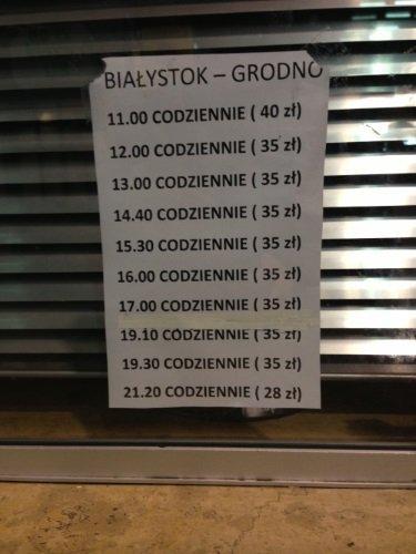 Расписание автобусов Белосток Гродно