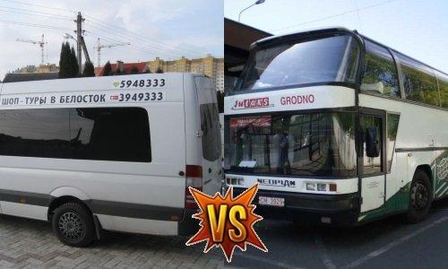 Рейсовый автобус или шопинг тур бус