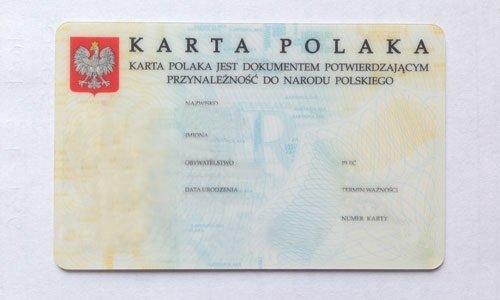 Карта поляка удостоверение