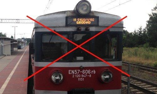 Поезд перечеркнутый