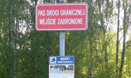Вход запрещен на границе Польши