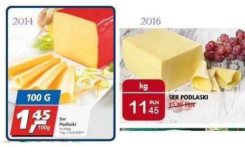 Разница в цене на сыр в Польше