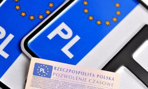 Польская регистрационная табличка