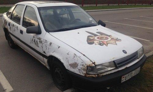 Добитый автомобиль с советской символикой