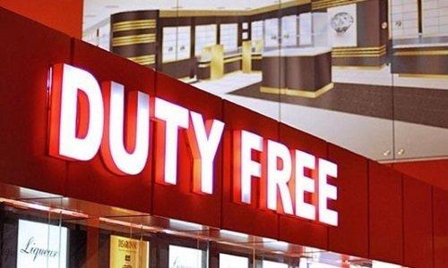 http://euroby.info/img/n/2016/10/duty_free.jpg