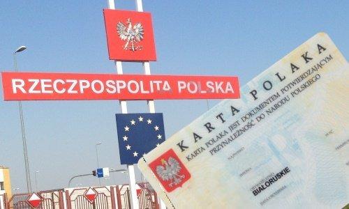 Карта поляка и знак Польши
