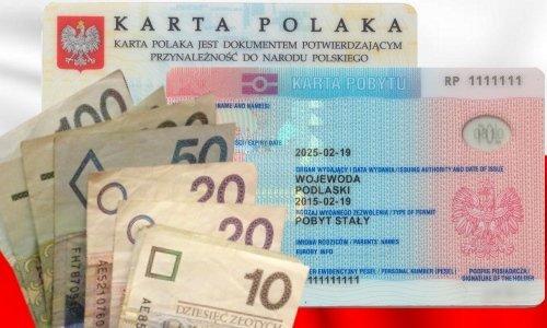 Карта поляка, вид на жительство, польские деньги