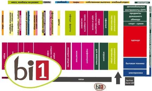 Схема магазина Bi1