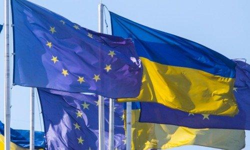 Украина и влаг Евросоюза