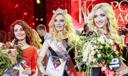Гродненские победительницы конкурса красоты 2017
