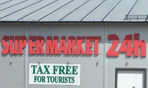 Вывеска Супермаркет 24 часа с Tax Free