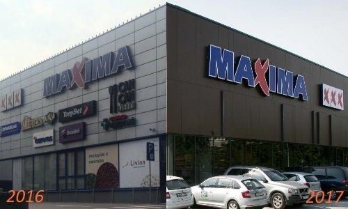 В Вильнюсе заработал круглосуточный супермаркет Maxima.