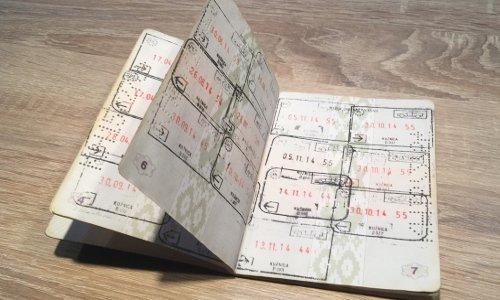 Штампы в паспорте о пересечении границы