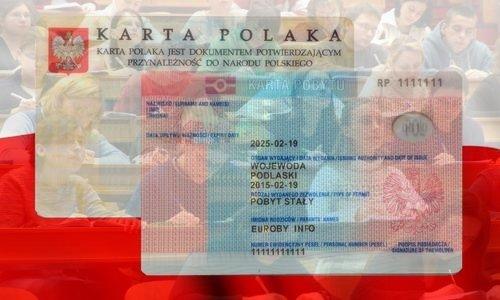 Без карты поляка, студент в Польше и без стипендии
